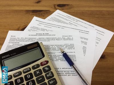 Документы для налогового вычета за лечение