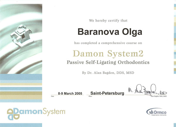 Сертификат: Damon System2. Passive Self-Ligating Orthodontics, март 2005 г.