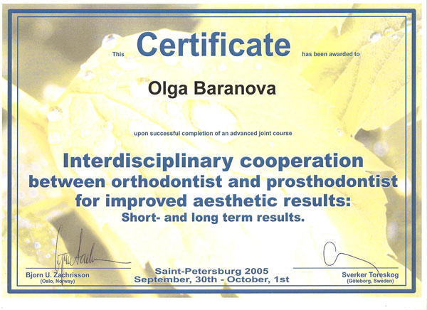Interdisciplinary cooperation between orthodontist and prosthodontist for improved aesthetic results: short- and long term results, октябрь 2005 г.