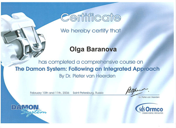 The Damon System: Following an Integrated Approach by Dr. Pieter van heerden, февраль 2006 г.