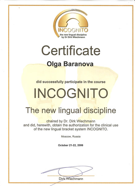 Incognito: The new lingual discipline, октябрь 2006 г.
