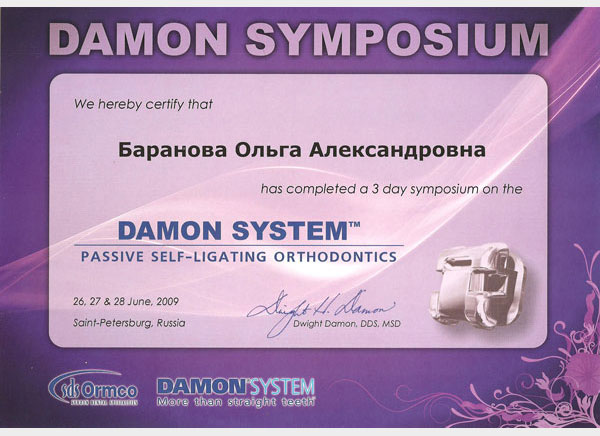 Система Дэймон: passive self-ligating orthodontics, июнь 2009 г.