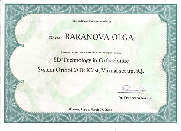 3D Technology in Orthodontic. System Ortho CAD: iCast, Virtual, iQ, март 2010 г.