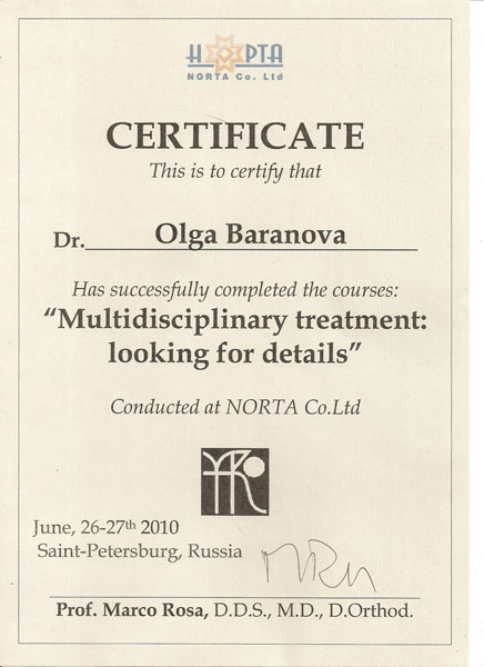 Multidisciplinary treatment: looking for details, июнь 2010 г.