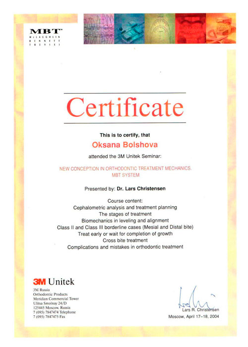 Апрель 2004 г. 3M Unitek Seminar: New conception in orthodontic treatment mechanics. MBT System