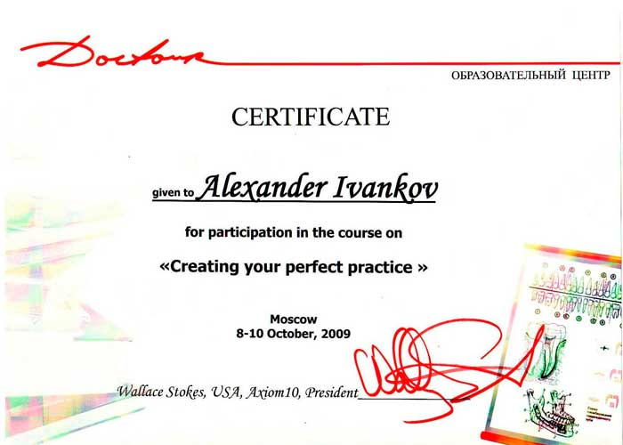 Октябрь 2009 г. Курс :Creating your perfect practice