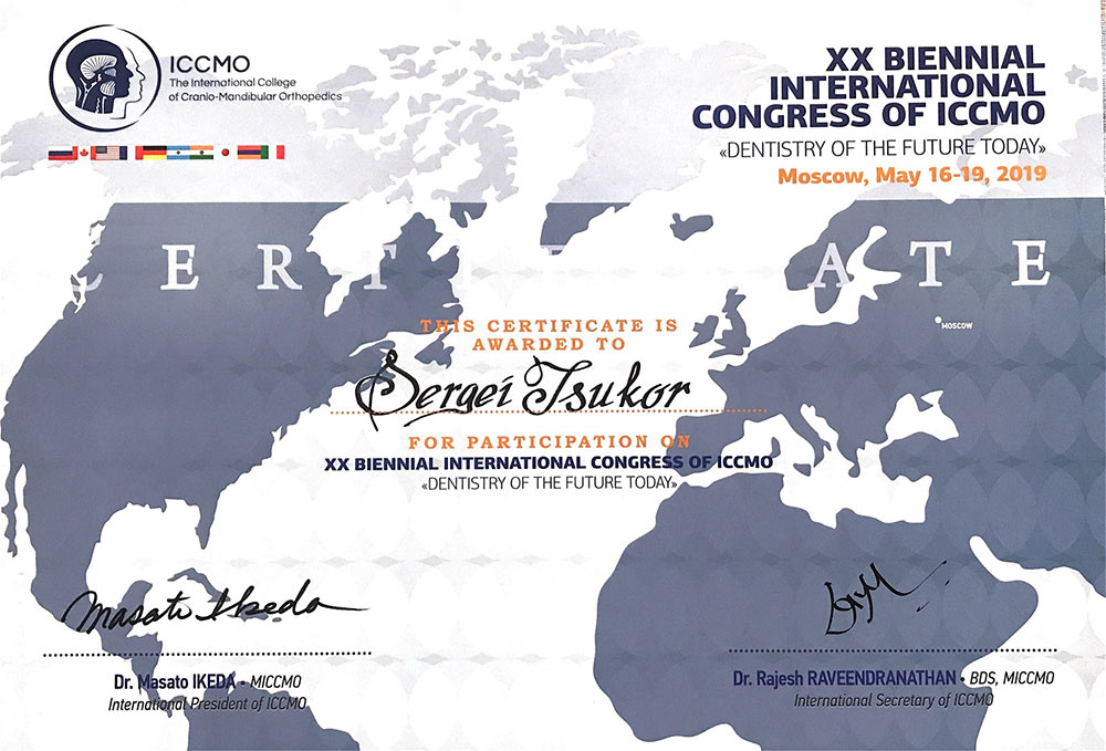 Май 2019 г. XX BIENNIAL INTERNATIONAL CONGRESS OF ICCMO
